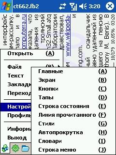 Arbeitsbuch Download B1 Aspekte Pdf